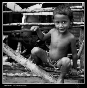 Child of Kampong Khleang
