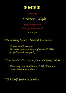 PMPE-Member's-Night_15th-Jan2010