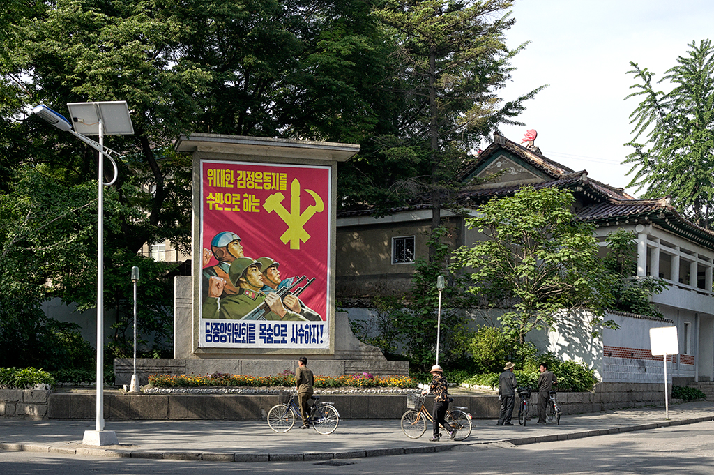 Inspiration posters are found throughout the whole of DPRK
