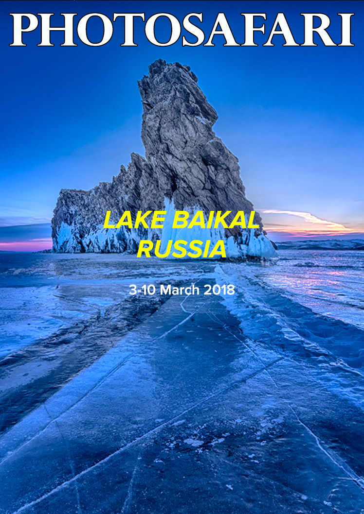 Photosafari_page_Baikal-2018