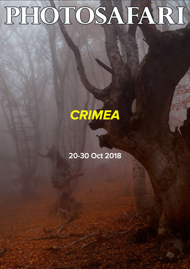 Photosafari_page_Crimea_2018